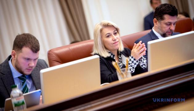 Комитет рекомендовал Раде поддержать отставку Бабак