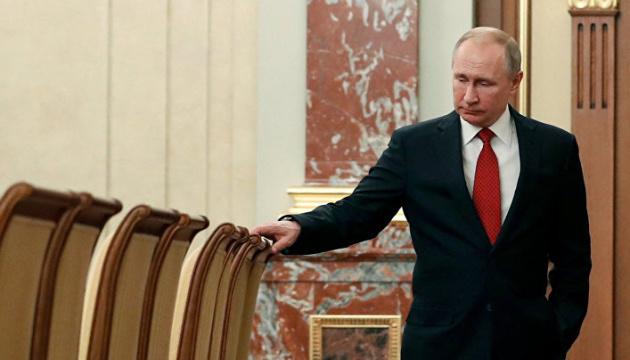 Змінити конституцію РФ: це прояв сили чи слабкості?
