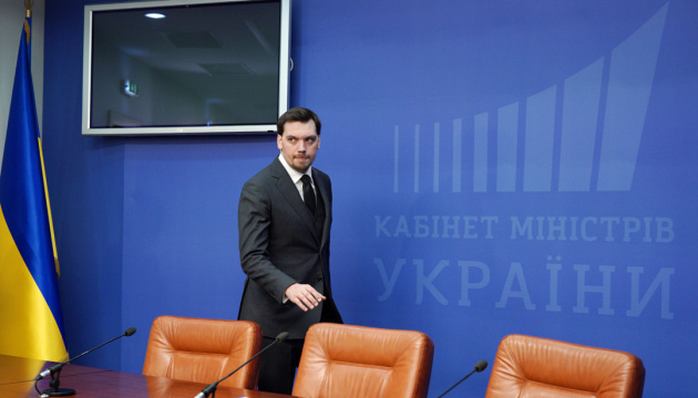 Ministerpräsident Hontscharuk reicht seinen Rücktritt ein