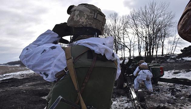 """Донбас: чотири порушення """"тиші"""" - під Оріховим працювали міномети 120 калібру"""