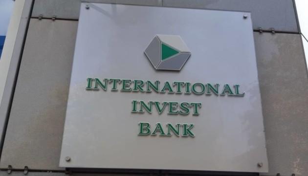 Банк Порошенка зберігав майже 250 мільйонів оточення Януковича