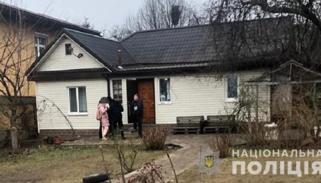 В Киеве прикрыли
