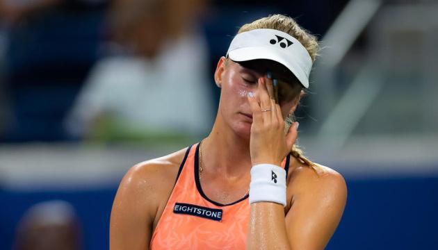 Australian Open: Dajana Jastremska scheidet in zweiter Runde aus