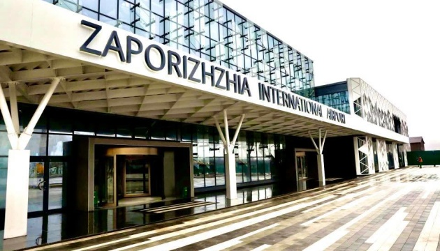 Пассажиропоток аэропортов Украины сократился на 63%
