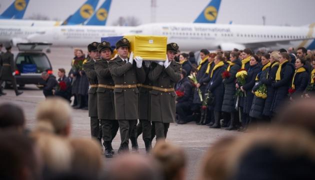 """У """"Борисполі"""" проходить церемонія вшанування пам'яті загиблих в Ірані"""