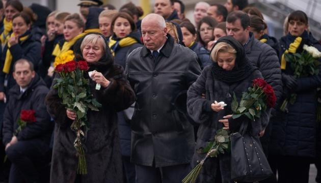 Картинки по запросу Бориспіль прощання