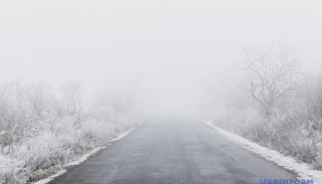 Украину накрыл туман, синоптики предупреждают о плохой видимости