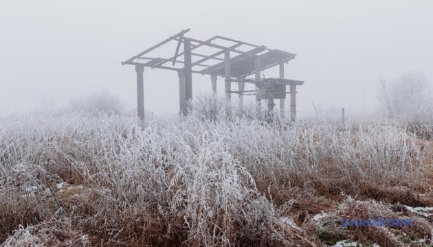 """Зимний """"реванш"""": в Украине в ближайшие дни — сильный ветер, метели и гололедица"""