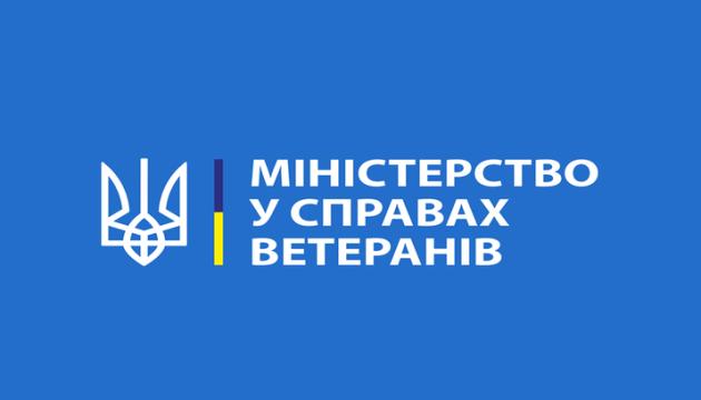 При Мінветеранів створили робочу групу щодо захисту ув'язнених учасників війни з РФ
