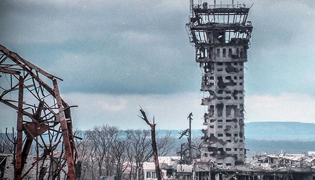 В СКУ вшанували захисників Донецького аеропорту