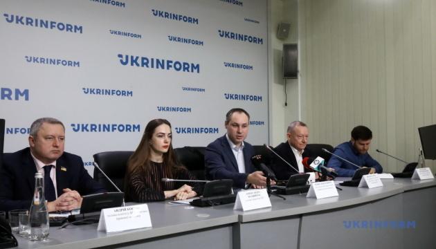 Введение классического суда присяжных в Украине