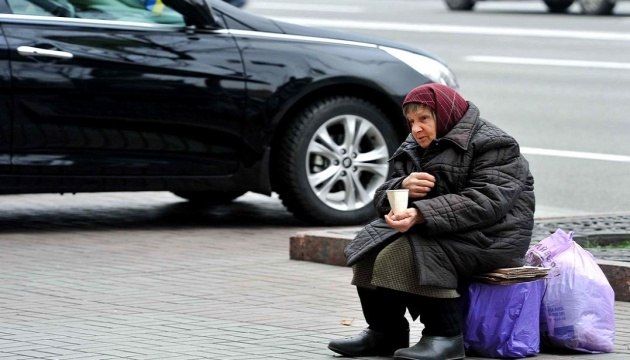 Понад 19 мільйонів українців за межею бідності — віцеспікерка