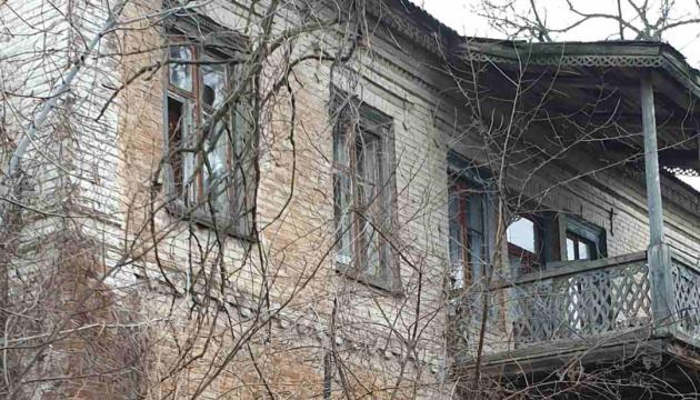 Садибу родини Панаса Мирного в Гадячі перетворять на музей