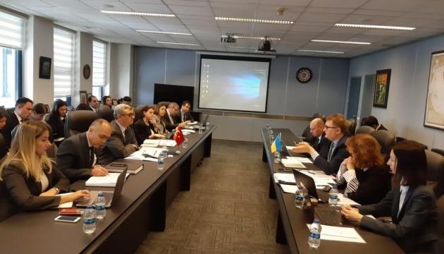 В Анкаре - переговоры о ЗСТ между Турцией и Украиной