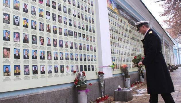 Представник посольства Великої Британії вшанував пам'ять