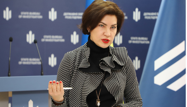Венедіктова просить депутатів не приходити в ДБР паралельно з допитом Порошенка