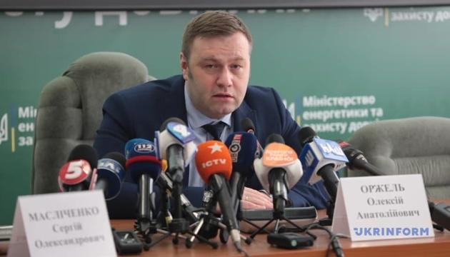Газпром заплатил в два раза больше, чем фактически прокачал газа — Оржель
