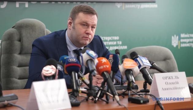 Оржель закликав депутатів швидше обмежити обіг пластикових пакетів