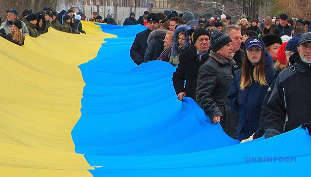 В Україні відзначають День Соборності