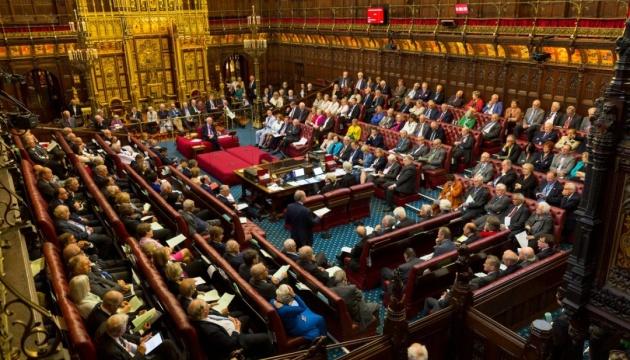 Палата лордов задержала принятие соглашения о Brexit