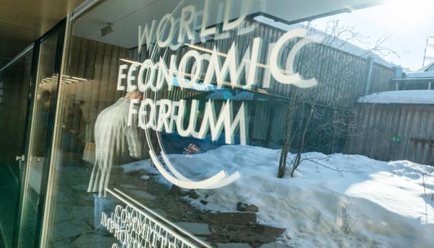 Давоський форум-2022 відбудеться в очному форматі
