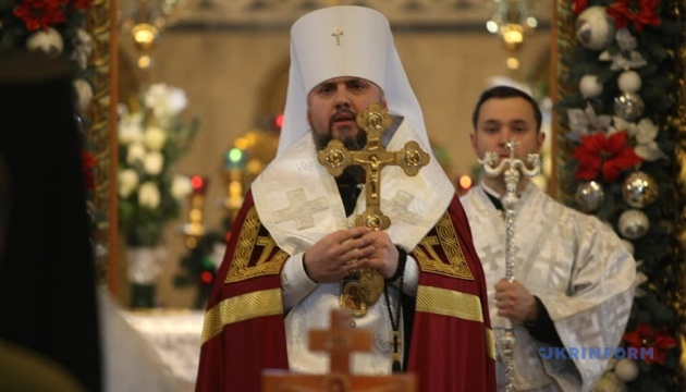 Для нашого народу Миколай Чудотворець є чи не найулюбленішим святим – Епіфаній