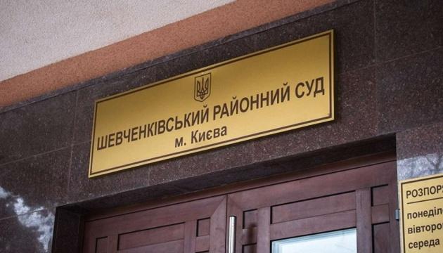 Обрали голову Шевченківського райсуду