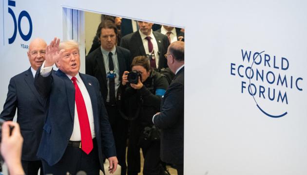 """Трамп у Давосі назвав екоактивістів """"пророками апокаліпсису"""""""
