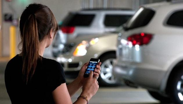 Паркування у три кліки: як платити через Kyiv Smart City
