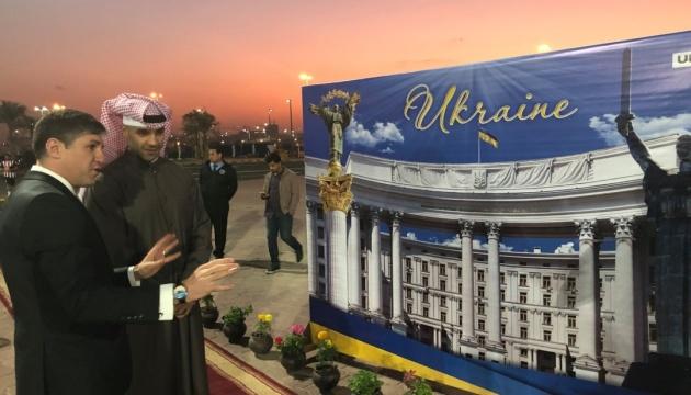 У Кувейті стартував Тиждень України