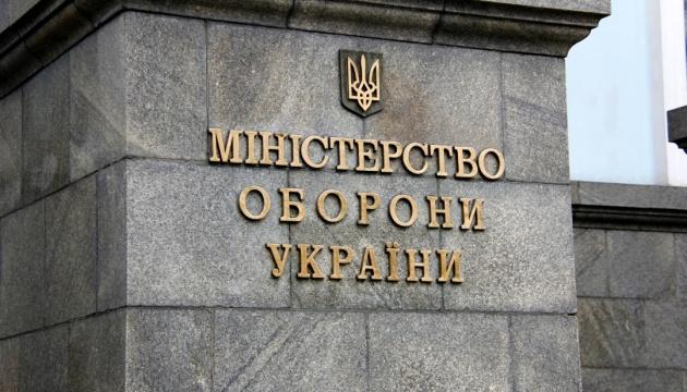 Військових у Києві забезпечили перепустками на транспорт - Міноборони