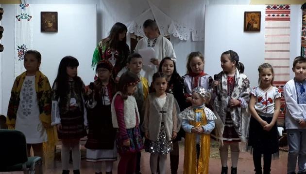 В українській школі у Мадриді показали, що таке різдвяні традиції