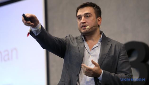 У Давосі заступник міністра розповів про українську діджиталізацію