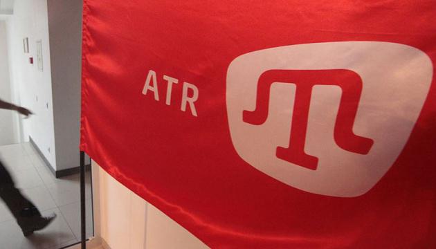 Бородянський:  АTR працює, рішення шукаємо