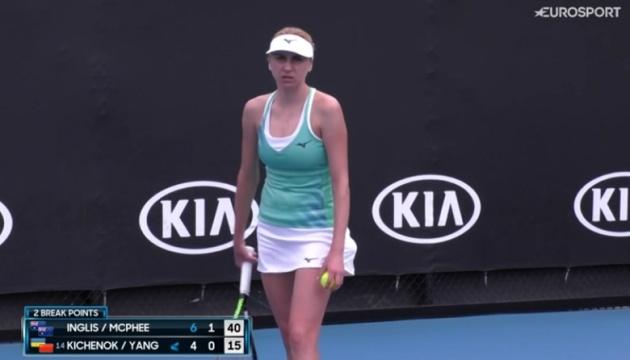 Козлова та Кіченок програли стартові матчі парного розряду на Australian Open