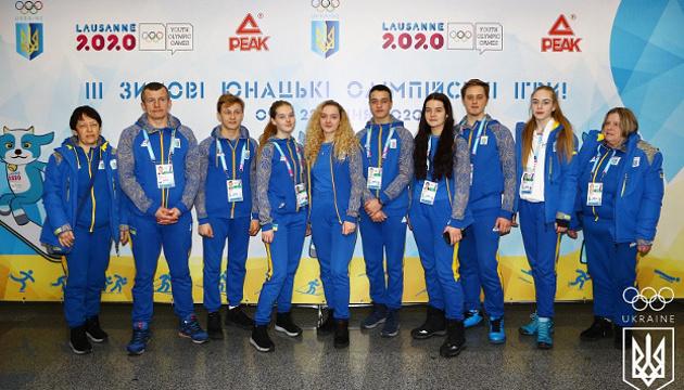 До України повернулися юні олімпійці - представники санного спорту та скелетону