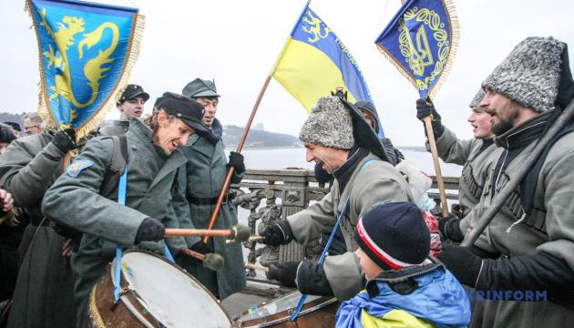 Как Украина отметила День Соборности