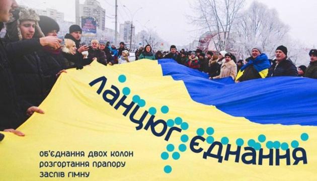 Харківський міст у Сумах став місцем єднання Сходу і Заходу України