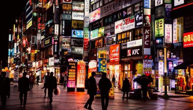 Корея слідом за Японією оголосила «вуглецеву нейтральність» за 30 років