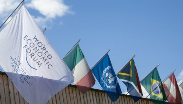 Президент ЕП: Главные проблемы Европы - климатические изменения и неравенство