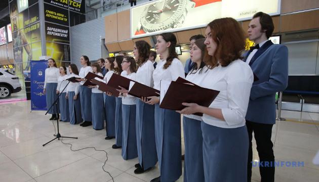 В честь Дня Соборности студенческий хор