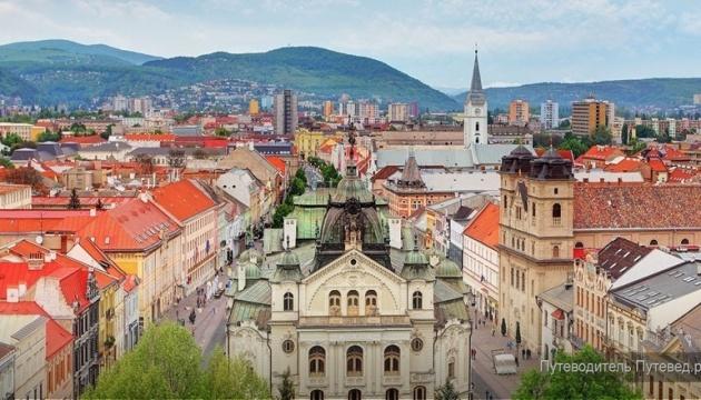 У словацькому Кошице пройдуть Дні України