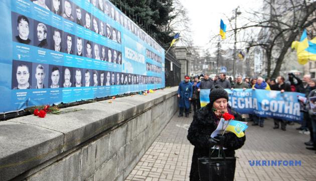У центрі Києва вшановують пам'ять перших загиблих Героїв Небесної Cотні