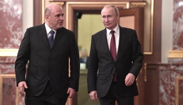 Новое правительство России: больше всего Путин ценит своих силовиков