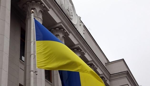 У Раді заявляють, що всі депутати знали про церемонію підняття прапора
