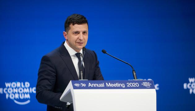 Зеленский анонсировал налоговые каникулы и новую инвестпрограмму
