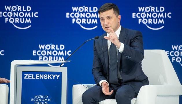 Presidente expone sus propuestas a los inversores en Davos: Guardián de inversiones y vacaciones fiscales