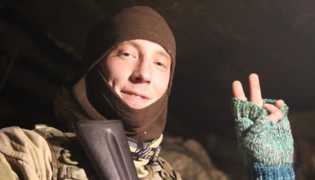 На Донбасі сьогодні загинув 22-річний боєць із Волині