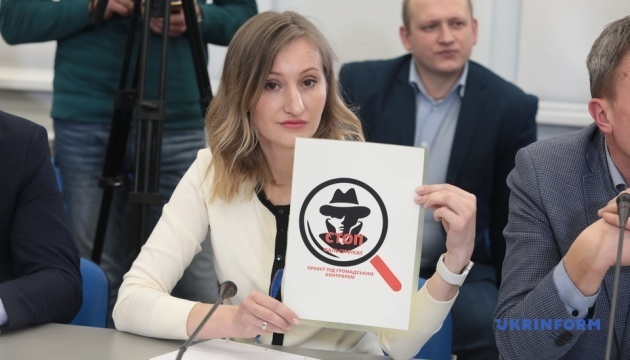 """В Україні запускають телепроєкт """"СТОП Фальсифікат. Мед"""""""