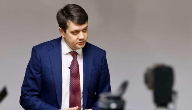 Разумков предлагает собрать после внеочередной Рады еще одну